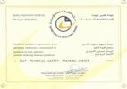 Sheikh Khalifa Excellence Award 2003-2004
