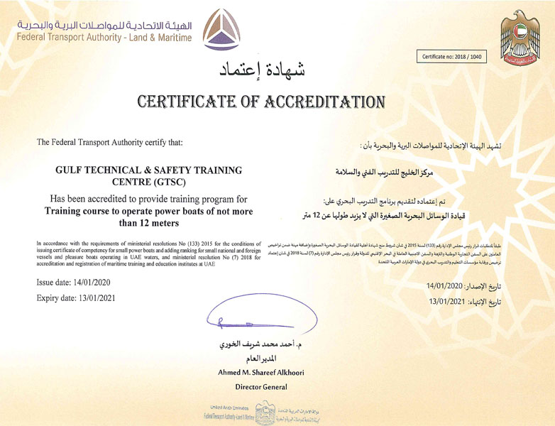 Certifications | Gulf Technical and Safety Training Centre