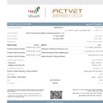 ACTVET License Certificate